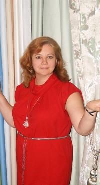 Степанищева Елена