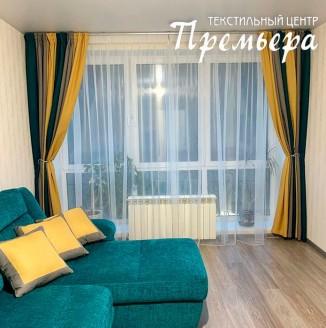 Яркие шторы для гостиной