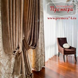 Текстильное оформление студии в стиле Ар-деко