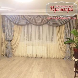 Классические шторы со сложным ламбрекеном в гостиную