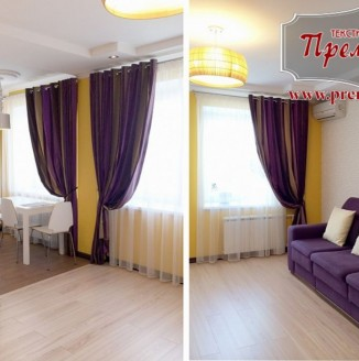 Фиолетовые шторы для квартиры-студии
