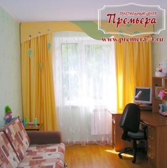 Оранжевые шторы для детской комнаты