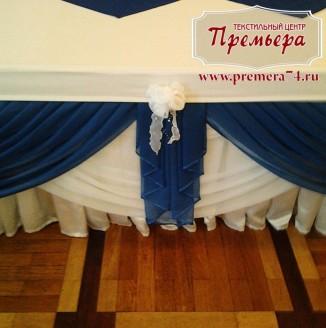 Текстильное оформление свадебного стола