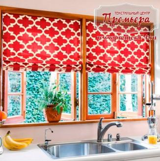 Красные римские шторы для кухни