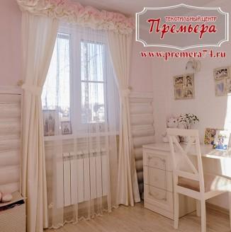 Бежевая спальня девочки