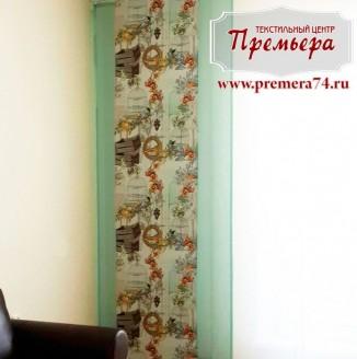 Мятные японские шторы в кухню