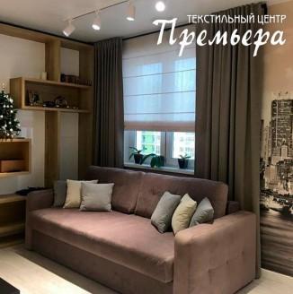 Шторы для уютной гостиной