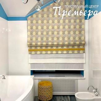 Лаконичная ванная