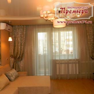 Прямые шторы в современную гостиную комнату