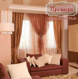 Тюлевые шторы бежевого цвета в комнату отдыха