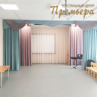 Шторы для актового зала в детском садике