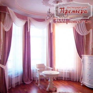 Розово-фиолетовая спальня