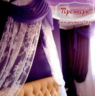 Фиолетовая спальня с балдахином