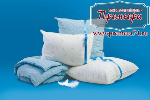 Подушка Перышко