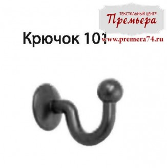 Крючок 101