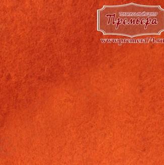 Фетр листовой 1мм, 627 оранжевый, 100%п/э