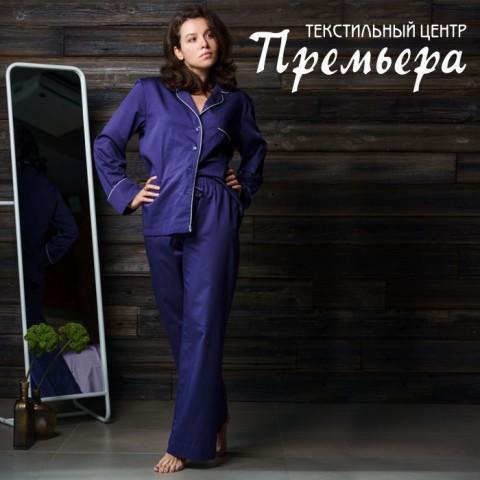 Домашний костюм с брюками S/M Лазурит