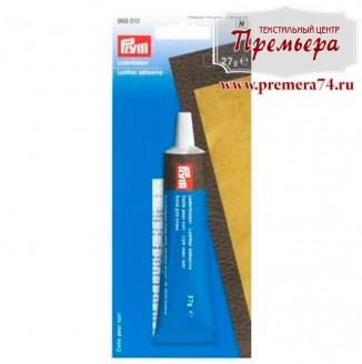 Клей Prym 968010 для кожи