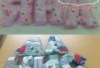 Сувенирная подушка БУКВА
