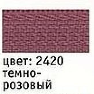 6010917/18 Молния INVISIBLE 3 GOCCIA CO  (2420-пыльная роза)