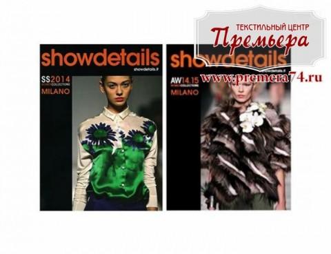 Журнал Showdetails