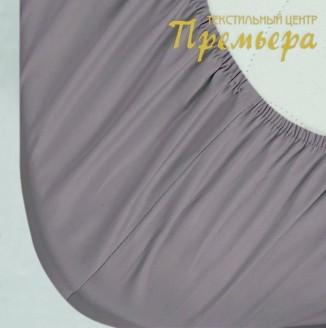 Простыня на резинке 160х200х25 Капучино