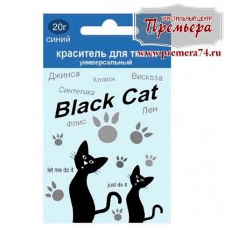 Краска для ткани Black Cat универсальная Синяя