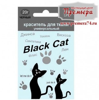 Краска для ткани Black Cat универсальая Черная