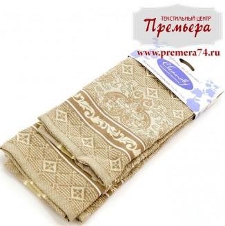 Комплект полотенец гладкотканых КЦ560-556-1351