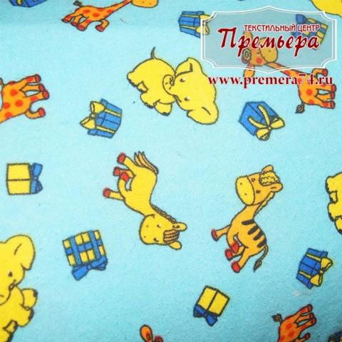 Фланель Голубой жираф