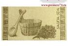 Комплект для сауны КЦ1242/1905