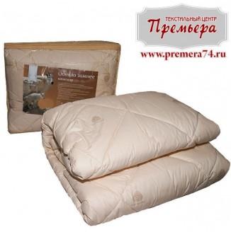 Одеяло зимнее Кашемир 2х