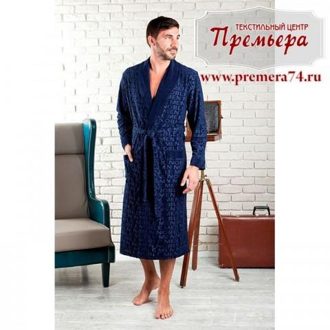 Халат мужской VIPMEN [бамбук] (синий, 3XL)