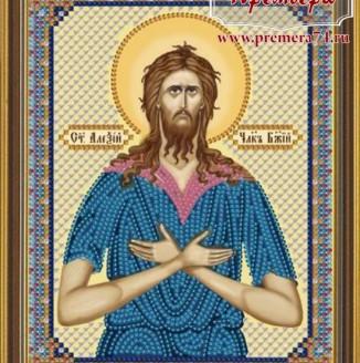 Икона из бисера Прп.Алексий человек Божий