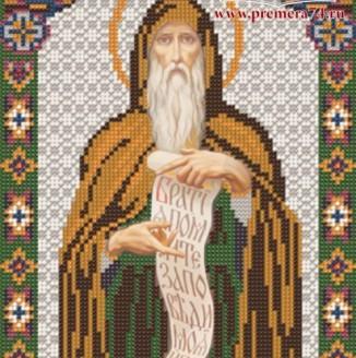 Икона из бисера Прп.Антоний Великий
