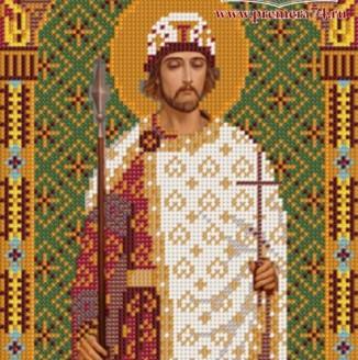 Икона из бисера Св.Блг.Князь Борис