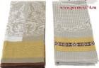 Комплект полотенец 50х70 КЦ560-556-1408