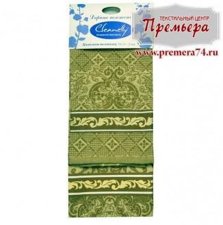 Комплект гладкотканых полотенец КЦ560х2-1351