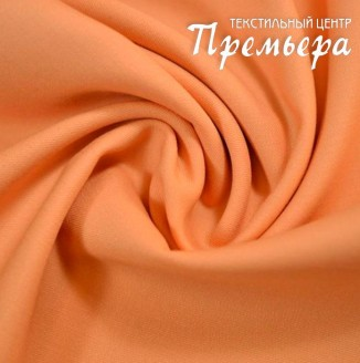 Костюмная ткань Лейтмотив
