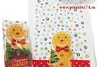Набор полотенец Рождественский сюрприз