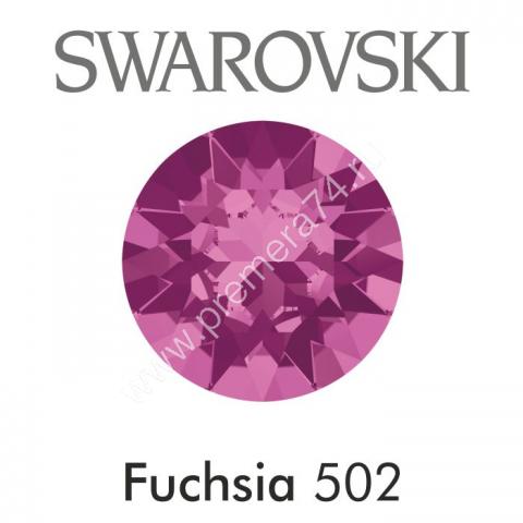 2028 HF SS 20 Стразы плоские с клеем Swarovski