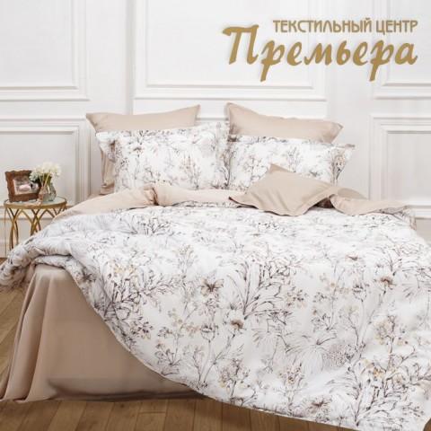 КПБ ЕВРО Эмилия