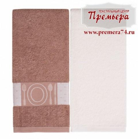 Набор махровых полотенец для кухни Латте*