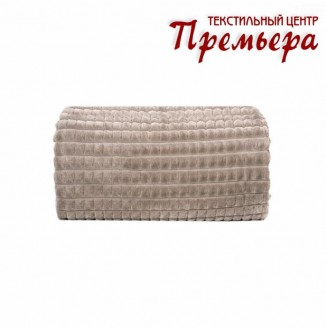 Плед 140х200 Soft Капучино