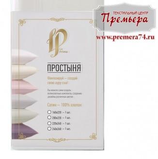 Простыня 200х220 Фиолетовый ноктюрн