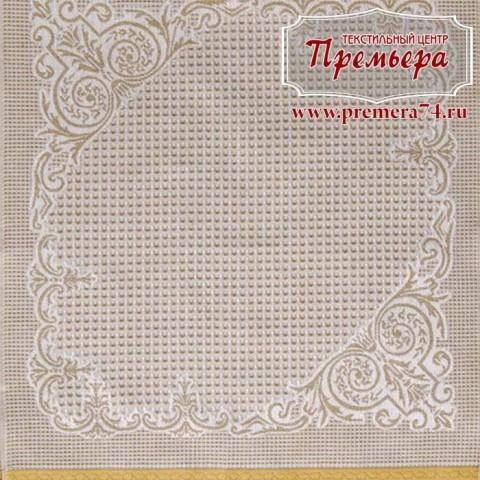 Комплект полотенец 50х70 КЦ560-556Х2-1408