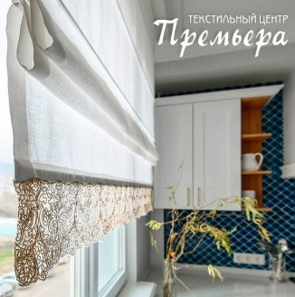 Легкая римская штора для кухни