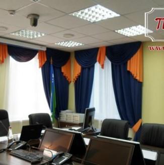 Классические шторы в конференц-зал
