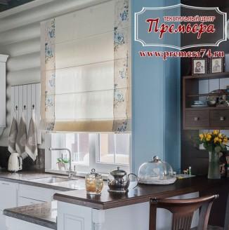 Белоснежные римские шторы (кухня)