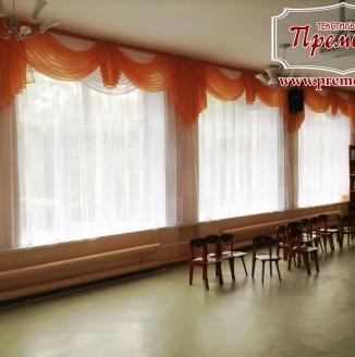 Дизайн штор для актового зала в детском саду